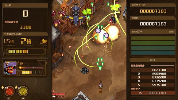 angerforce-reloaded-pc-screenshot-www.ovagames.com-1