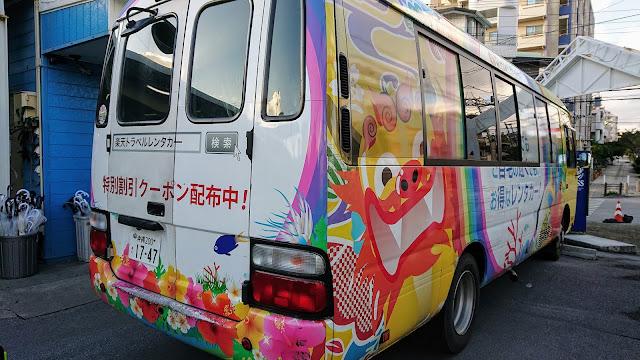 沖縄 ABCレンタカー