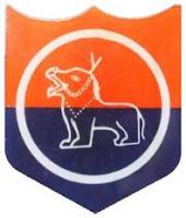 Manipur Police Department, Manipur Police, Admit Card, Manipur Police Admit Card, freejobalert, Sarkari Naukri, manipur police logo