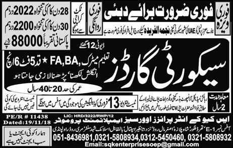 dubai security guard job - Jobs in Pakistan, Search Government Jobs