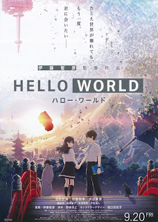 فيلم Hello World