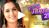 Colors TV Drama show Sasural Simar Ka 2 Serial wiki timings, Today's Schedule Barc or TRP rating this week, Full Star Cast list of Udaariyaan