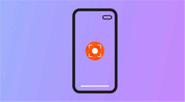 how to record screen samsung