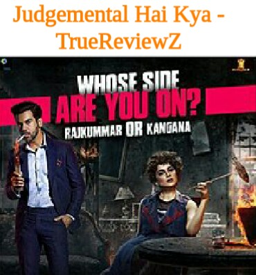 Judgementall Hai Kya Box Office Collection | Day Wise | India | Worldwide