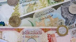 سعر صرف الليرة السورية أمام العملات الرئيسية السبت 8/2/2020