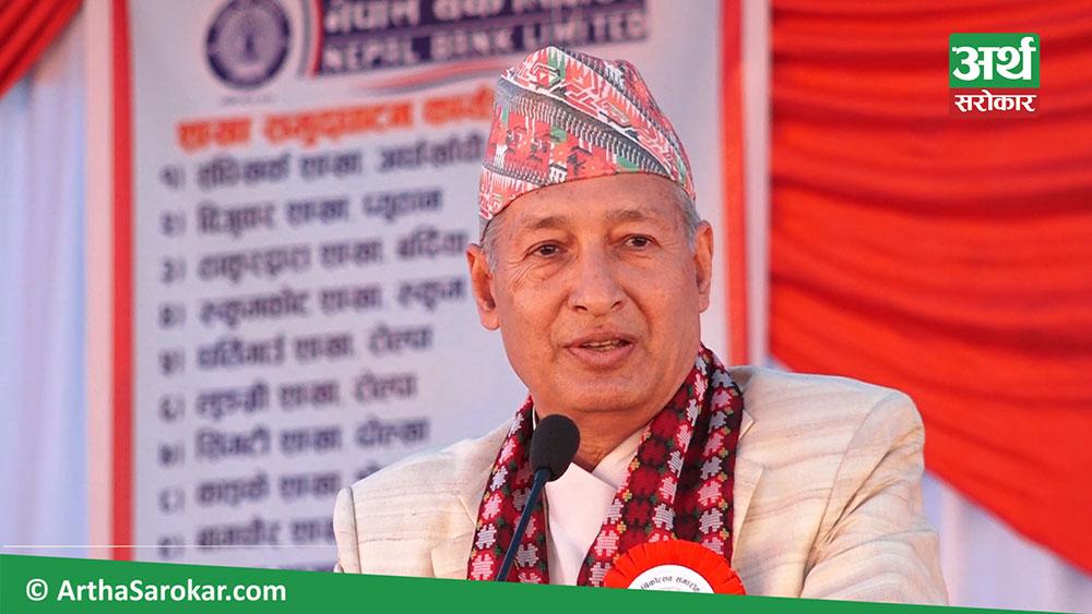अर्थमन्त्रीकै अगाडी डेपुटी गभर्नरको दुखेसो, 'सहुलियत कर्जालाई लिएर नेपाल बैंक किन उत्साहित भएन ?' (भिडियोसहित)