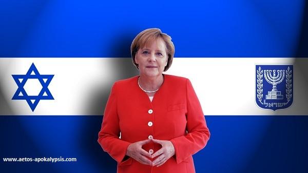 Η Εβραία Άνγκελα Μέρκελ Ο αληθινός εχθρός!   ο παππούς της πολεμούσε κατά των Γερμανών!