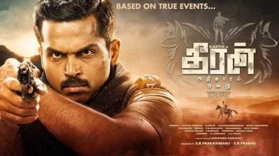 Theeran Adhigaaram Ondru 2017 Hindi Tamil Dual Audio Full Movies Free 480p