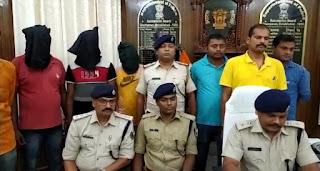 पूर्व मुखिया की हत्या करने की साजिश करते तीन अपराधी गिरफ्तार,तीनो को भेजा गया जेल