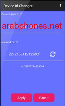 شرح تغيير Android ID لتجاوز المدة التجريبية للتطبيقات المدفوعة