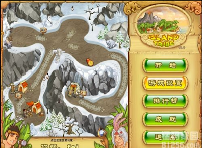 島嶼部落(Island Tribe),可愛俏皮又細膩的模擬養成!