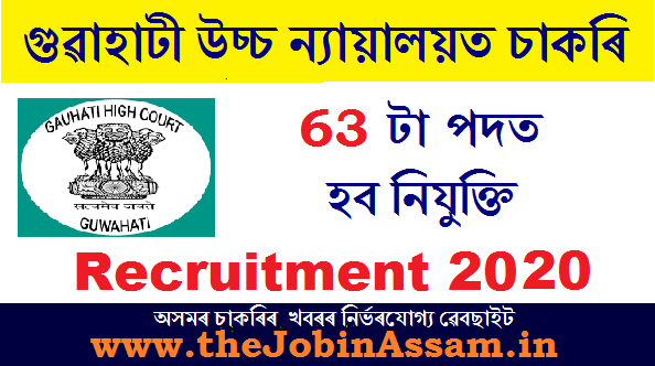Gauhati High Court Recruitment 2020: Apply For 63 Stenographer Gr I & II Posts