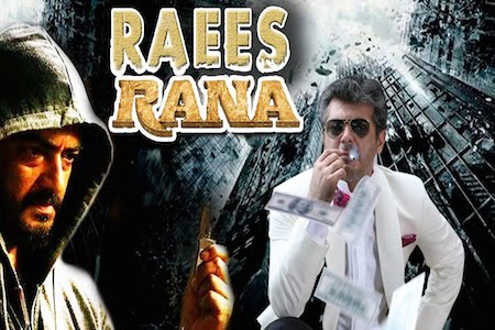 Raees Rana 2016 Hindi Dubbed Movie Download