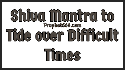 Shiva Mantra to Tide over Money Problems