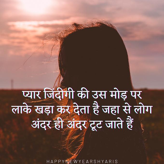 New Hindi Suvichar, Inspiring In Hindi, New Thoughts In Hindi 2021