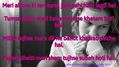sad shayari images and sad photos