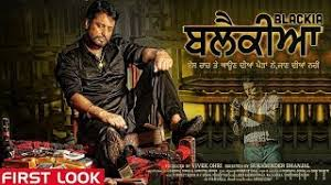 Download Punjabi movie Blackia | Dev Kharoud full movie download