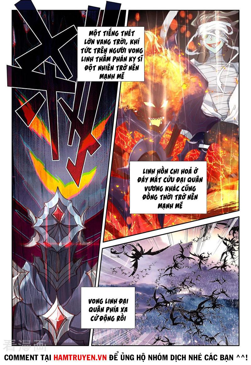 Thần Ấn Vương Tọa Chương 242 - Vcomic.net