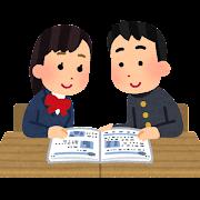 教科書を一緒に読む学生のイラスト