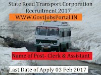 State Road Transport Corporation – 14247 Clerk Typist & Assistant