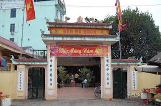 Cổng đền Mỏ Bạch