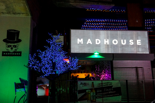 Can't wait to give Madhouse KL a visit soon