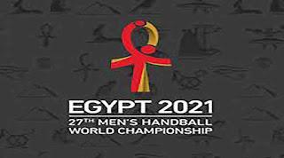 موعد و القنوات الناقلة للقاء الجزائر و فرنسا الدور الرئيسي كاس العالم لكرة اليد 2021