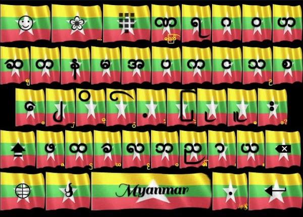 Myanmar Bagan Keyboard APK