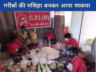 cg news live in hindi