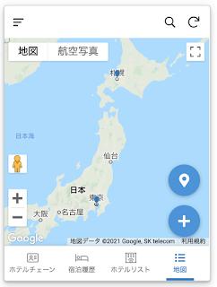 AppSheetで旅の思い出、地図ビューの表示