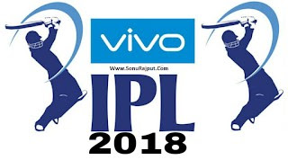 vivo ipl 2018 full schedule venue