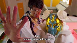 Mashin Sentai Kiramager - 44 Subtitle Indonesia and English