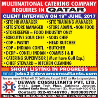 MNC Catering Company jobs in Qatar