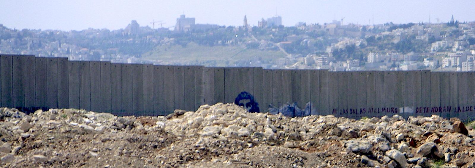 Западный берег: Стена...