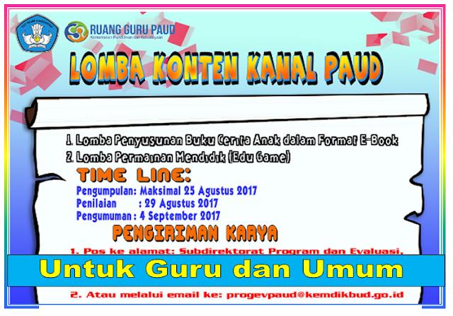 persyaratan dan formulir pendaftaran mengikuti Lomba Konten Kanal PAUD tahun 2017