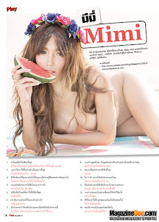 [i2Play]- Vol.2 – Mimi (Uncut)