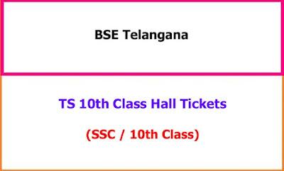 TS 10th Class Exam Hall Tickets