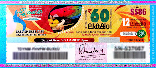 keralalotteriesresults.in, kerala lottery, kl result,  yesterday lottery results, lotteries results, keralalotteries, kerala lottery, keralalotteryresult, kerala lottery result, kerala lottery result live, kerala lottery today, kerala lottery result today, kerala lottery results today, today kerala lottery result, kerala lottery result 26-12-2017, sthree sakthi lottery results, kerala lottery result today sthreesakthi, Sthree Sakthi lottery result, kerala lottery result sthree sakthi today, kerala lottery sthree sakthi today result, sthree sakthi kerala lottery result, STHREE SAKTHI lottery SS 86 results 26-12-2017, Sthree-sakthi lottery SS 86, live sthree-sakthi lottery SS-86, sthree sakthi lottery, kerala lottery today result sthree sakthi, sthree sakthi lottery SS-86 26/12/2017, today sthree sakthi lottery result, sthree sakthi lottery today result, sthree sakthi lottery results today, today kerala lottery result sthree sakthi, kerala lottery results today sthree sakthi, sthree sakthi lottery today, today lottery result sthree sakthi, sthree sakthi lottery result today, kerala lottery result live, kerala lottery bumper result, kerala lottery result yesterday, kerala lottery result today, kerala online lottery results, kerala lottery draw, kerala lottery results, kerala state lottery today, kerala lottare, kerala lottery result, lottery today, kerala lottery today draw result, kerala lottery online purchase, kerala lottery online buy, buy kerala lottery online