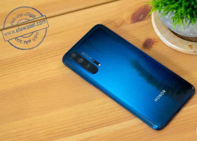 مواصفات هاتف Honor 20 Pro