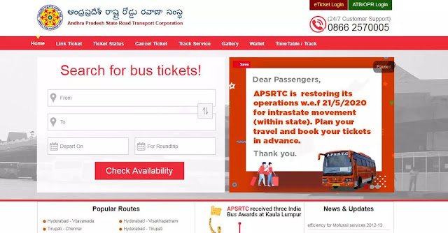 Download APSRTC Pratham App