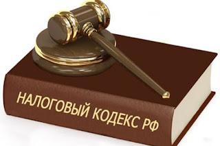 Эксперты РМЦ прокомментировали летние нововведения в налоговое законодательство