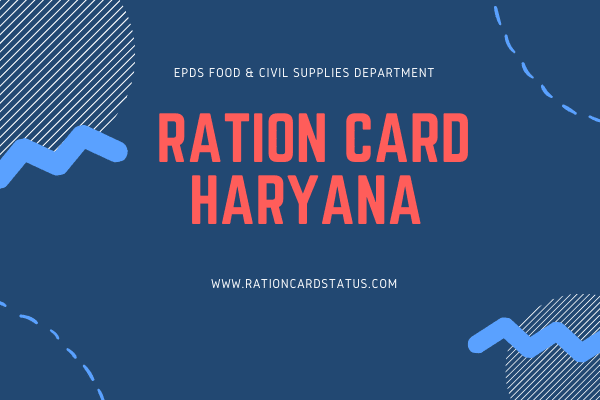 EPDS_Haryana_Ration_card_status_check_Application_List_online_2020
