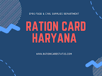EPDS Haryana Ration card status check Application, List online 2020