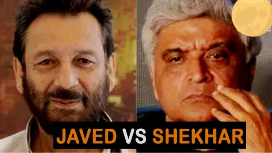 Big Spat Between Javed Akhtar And Shekhar Kapoor