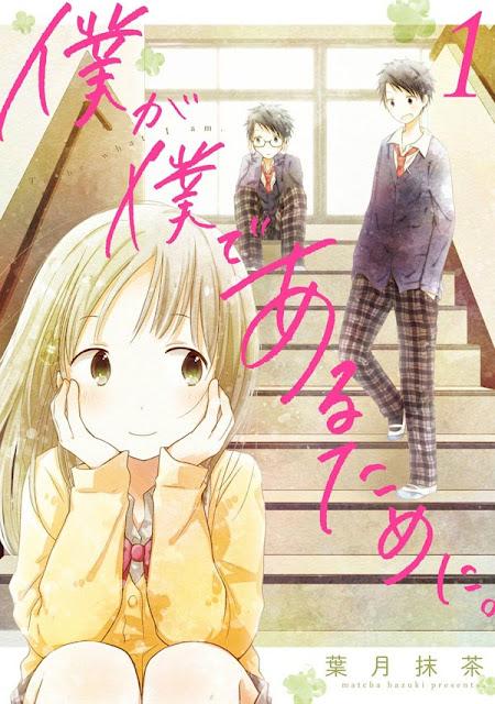 Manga: Finaliza el manga Boku ga Boku de Aru Tame ni, obra de Matcha Hazuki