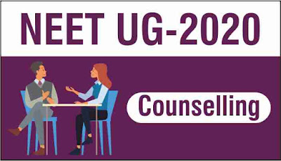 Medical Counseling Committee NEET UG Online Counseling 2020 MCC NEET UG Online Counseling Registration, Allotment Result 2020