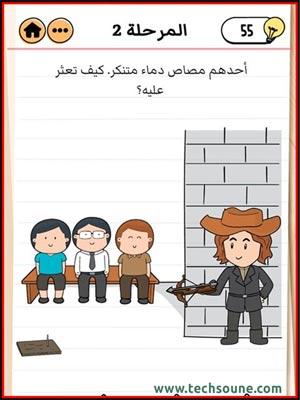 فارس صائد الوحوش حل المرحلة 2