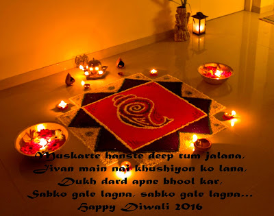Diwali Pictures in Hindi Quotes