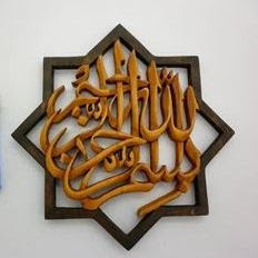 kaligrafi basmalah indah dari kayu