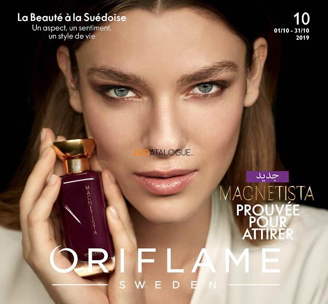 catalogue oriflame maroc octobre 10 - 2019